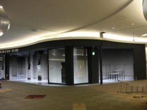 埼玉県越谷市イオンモール内テナント工事B(施工後)